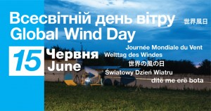 Global-wind-day-1
