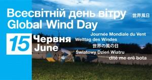 Global-wind-day-1